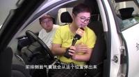 小强实验室:哪些车型引进国内就减配气囊?