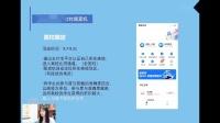 18广闽广告创意营销策划讲解视频一分钟高亮.mp4