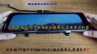 ZL智旅K9-Y9安装调试
