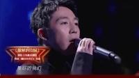 歌曲《等你爱我》《最好的我们》俞灏明 王栎鑫