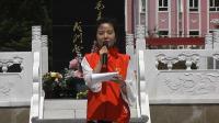 爱剪辑-青少年志愿者宣誓1