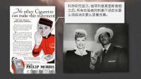 几十年前的香烟广告有多疯狂 人民日报
