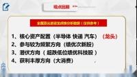王子蛟老师精品课堂2020.6.1