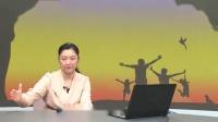 天津市学生阳光成长系列课程之集体家长会-压缩版