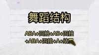 妃儿广场舞蹈《你莫走》64步简单爆火网红流行舞附教学