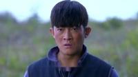 大秧歌:海猫刚抢到真枪回来,就被队长苏岩收缴,还被当成叛徒!.mp4