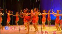 益智儿歌-03【HD】
