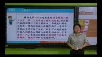 0604四年级语文(蔡金波)