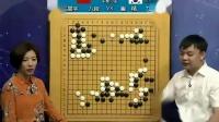 20200603天元围棋赛事直播第25届LG杯32强战赵晨宇—崔精(蔡竞王锐)47分