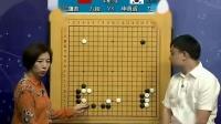 20200603天元围棋赛事直播第25届LG杯32强战范蕴若—申真谞(蔡竞王锐)1小时1分