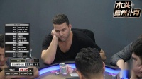 德州扑克现金桌 高额星期五 第22季第4集(完)