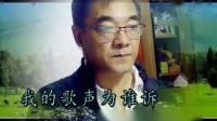 西施别恋[2020_06_04 15-27-10]