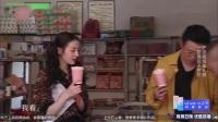 《极限挑战》中神级路人:黄磊出租车拉一女乘客,这演技太疯狂了.mp4