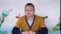 04秦东魁老师《激发正能量—和乐夫妻篇》第4集