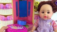 柔儿少:芭比娃娃梳妆打扮和梳妆盒玩具试玩