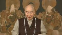 净空法师:我們如何勸請佛菩薩來教化眾生