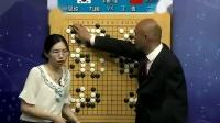 20200605天元围棋赛事直播第25届LG杯16强战丁浩—申旻埈(刘小光贾罡璐)57分