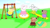 小猪佩奇和朋友因为玩具吵架了,猪妈妈教育佩奇友情最重要。.mp4