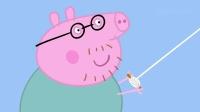 小猪佩奇:佩奇去放风筝,这是个好主意,小女孩都喜欢玩.mp4