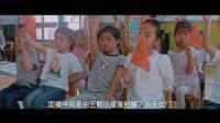 信仰的基石-陕煤