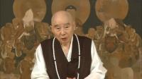 净空法师:佛法教導我們求學的態度是什麼