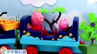 小猪佩奇坐火车为何如此惊讶乔治怎么掉下来了