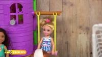 芭比娃娃的女儿开心快乐的一天,看看她是怎么过的吧!.mp4