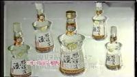 【地方台老广告】1990年四川台广告