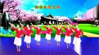 龙门红叶广场舞【小妹甜甜甜】编舞【春英】