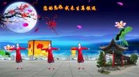 龙门红叶广场舞【梦中的妈妈】编舞【小慧】
