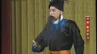 京剧《秦琼卖马》杜镇杰主演 北京京剧院演出