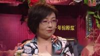 [2019中国器乐电视大赛]《夸山东》演奏:夏鸿焱