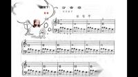 Roland 罗兰钢琴教育漫谈-长号手曲谱讲解