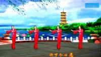 龙门红叶广场舞【风中花雨楼】