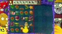 《植物大战僵尸beta版》解谜模式-我是僵尸无尽版 第1关