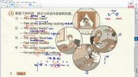 【娜塔莎俄语】人教版俄语八年级全一册视频教程   Урок 1.3  第4-5题