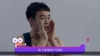 徒弟楼山关青出于蓝胜于蓝 最炫国剧风 200629 高清