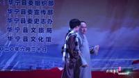 《音乐舞蹈史诗 . 烽烟华宁》 不忘初心 牢记使命 庆祝中国共产党建党99周年
