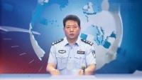 """市公安局组织开展""""亮剑2019""""打击整治专项行动"""