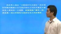 年北京大学440新闻与传播专业基础考研真题 弘博学习网