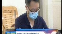 肇庆新闻 刘晓林:转业军人的扶贫担当