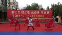 """舞蹈《骏马奔腾》汇雅风尚社区庆""""七一""""红歌晚会表演"""