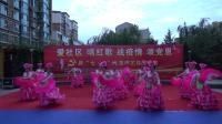 """舞蹈《和谐中国》汇雅风尚社区庆""""七一""""红歌晚会表演"""