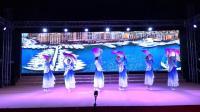 舞蹈《鼓浪屿之波》 表演:沈阳丝路花雨艺术团
