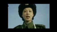 大雪谷1998插曲:雪莲花