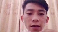 南海区网红音乐大赛 梁志浩《非走不可》