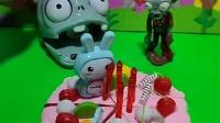 僵尸给儿子过生日,邀请小朋友来分享蛋糕,只有佩奇愿意和僵尸做朋友!.mp4