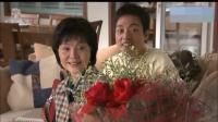 婆婆提前出院,可爱老奶奶献花搞浪漫,儿媳却被害惨了
