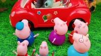 猪爸爸带佩奇乔治他们出去玩,巨人僵尸抢了他们的车,巨人僵尸真坏