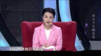 四川新闻资讯频道《非常话题》:离家少女酿恶果(2018年10月14日)